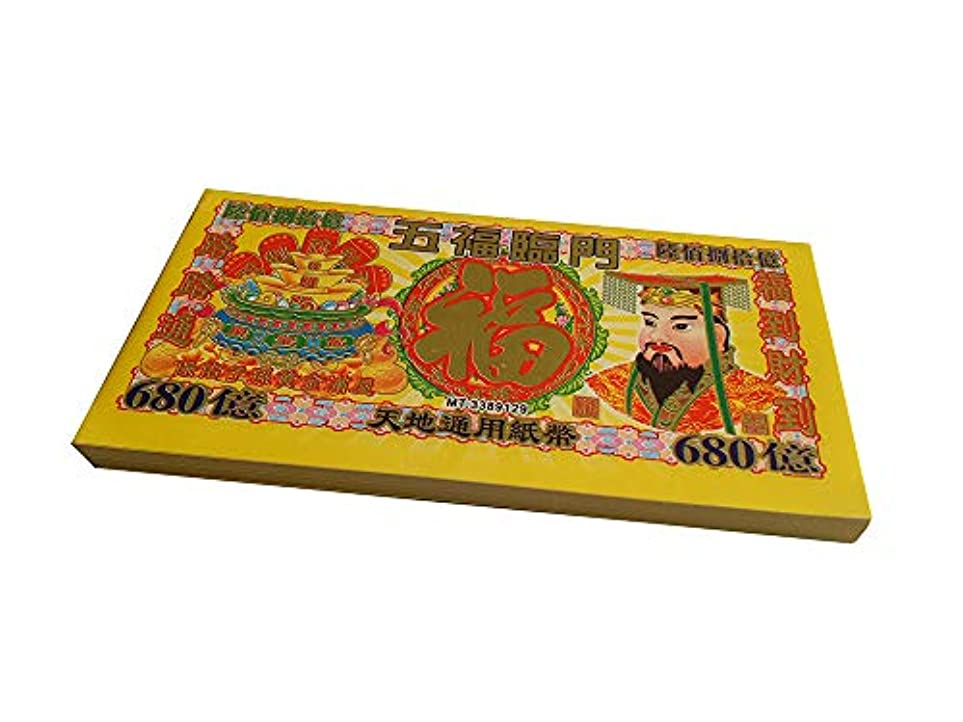 ライム配偶者主権者zeestar Chinese Joss Paper Money,祖先Money (68,000,000,000 ) – Wufu linmen、100個