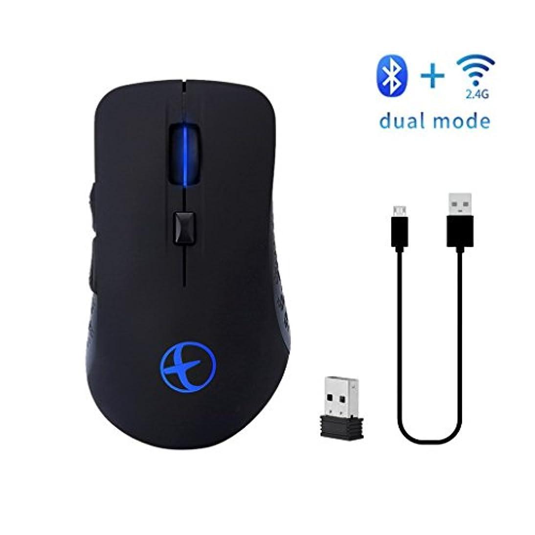 運賃賛美歌チームFlying Hedwig マウスワイヤレス RF2.4G無線マウス Bluetooth 4.0 2WAY兼用マウス LEDライト付き Windows Me/2000/XP/Vistaに適用