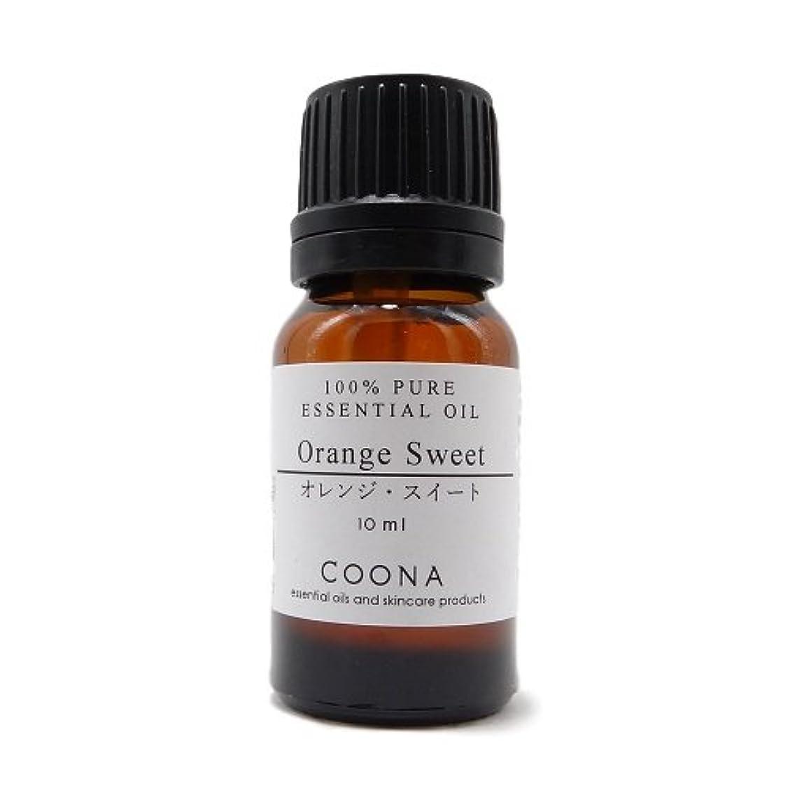 打倒運動強要オレンジ スイート 10 ml (COONA エッセンシャルオイル アロマオイル 100%天然植物精油)