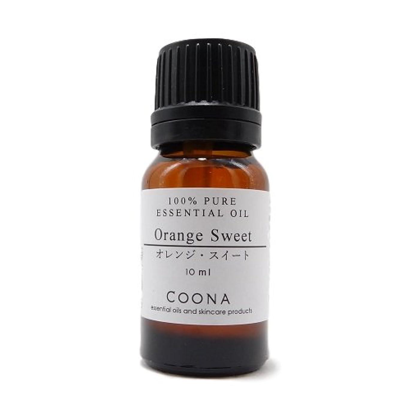 有彩色のブリーク編集するオレンジ スイート 10 ml (COONA エッセンシャルオイル アロマオイル 100%天然植物精油)