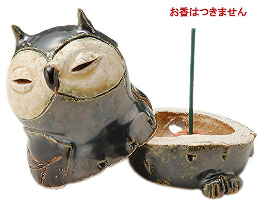 香炉 ふりむき福郎 香炉(織部) [H8.5cm] HANDMADE プレゼント ギフト 和食器 かわいい インテリア