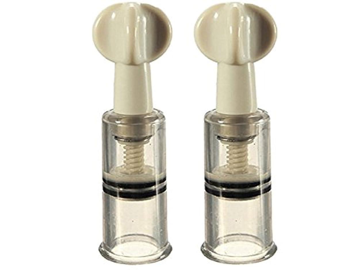 クラウンダルセット正午健康管理真空ツイスト吸引カッピングデバイスマッサージリラックス磁気中国カッピングセラピーセット(2(S + M + L + XL) (2-S)