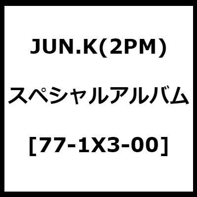スペシャルアルバム - 77-1X3-00 (韓国盤)