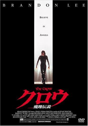 クロウ/飛翔伝説 DTSエディション(スマイルBEST) [DVD]の詳細を見る