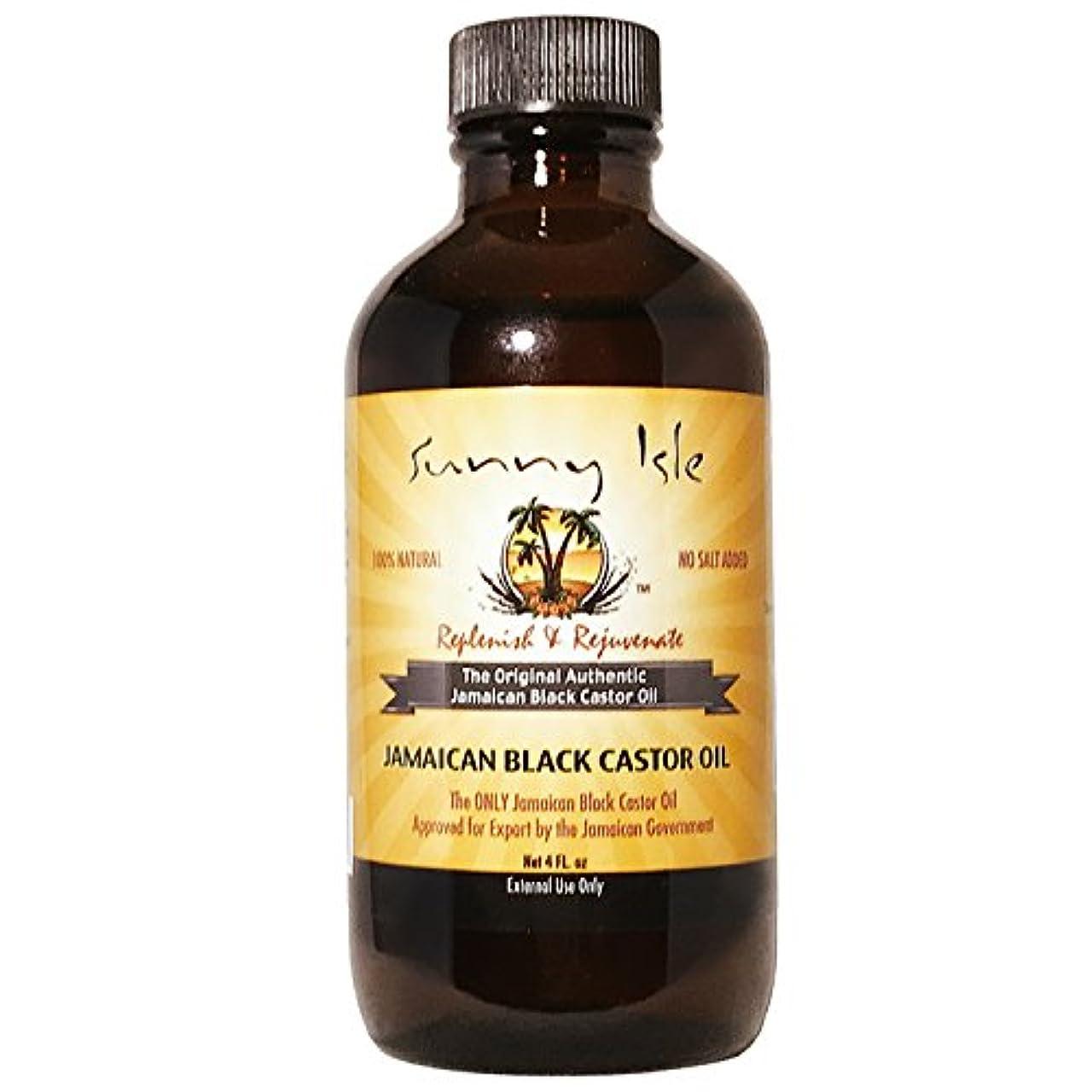 アナロジー半径カッターSunny Isle ジャマイカンブラックキャスターオイル 未精製?100%ナチュラル (化粧用油) 4oz 118ml