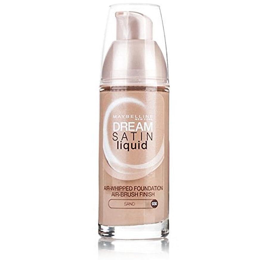 上へラメ侵入するMaybelline Dream Satin Liquid Foundation 021 Nude by Maybelline