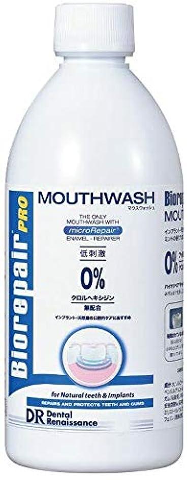 マイク順応性窓を洗う大信貿易株式会社 バイオリペアプロ マウスウォッシュ 500ml 1本