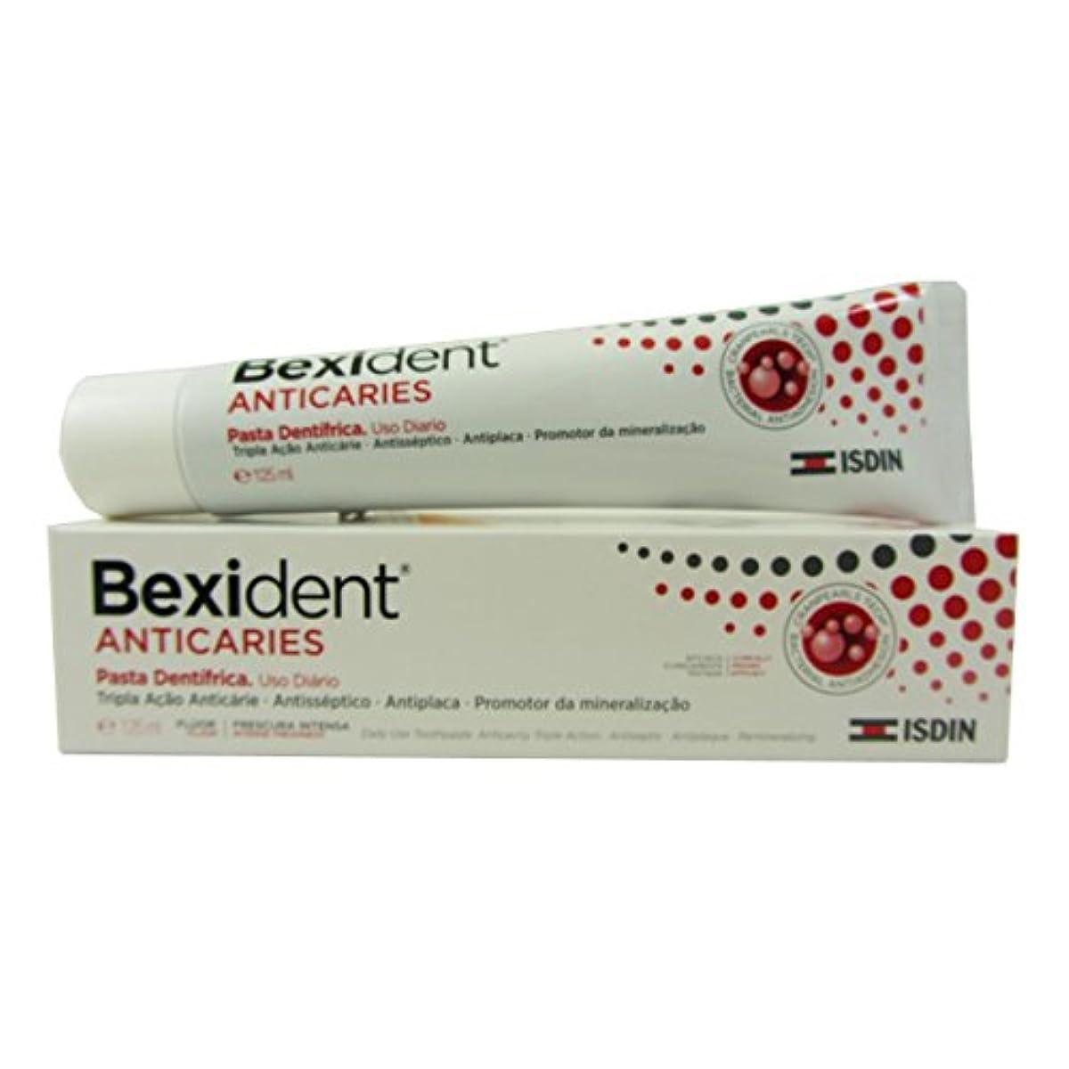巨大黙くぼみBexident Anti Plaque Toothpaste 125ml [並行輸入品]