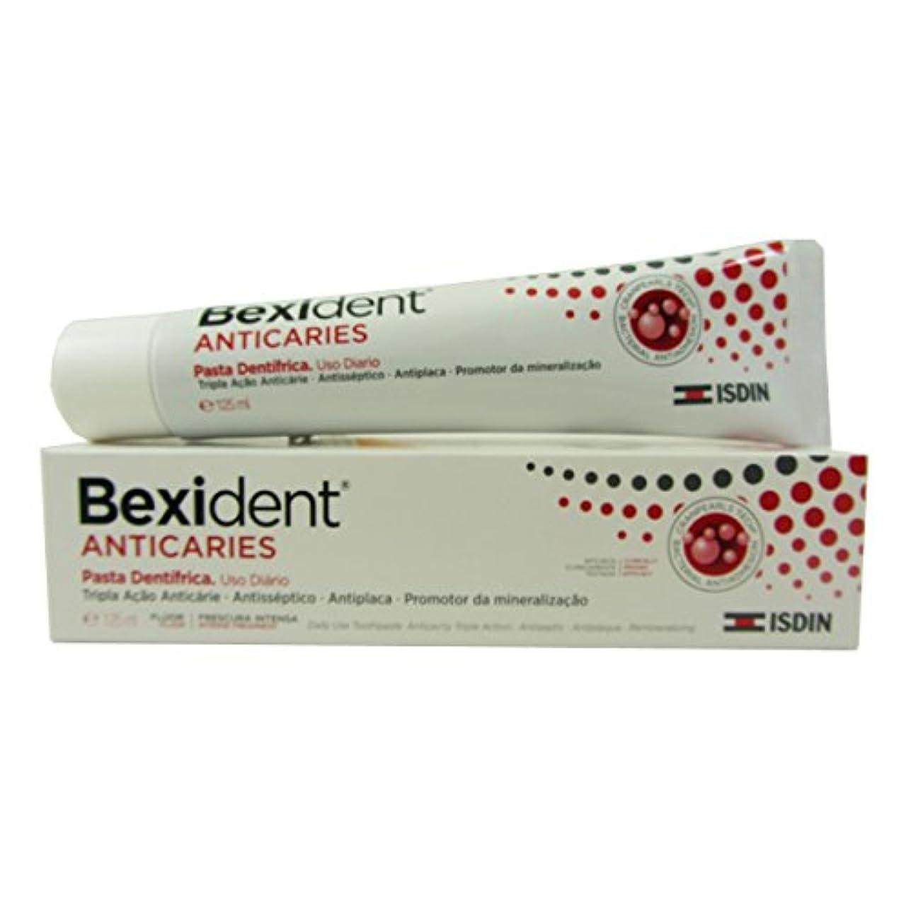 手のひらティーンエイジャー友情Bexident Anti Plaque Toothpaste 125ml [並行輸入品]