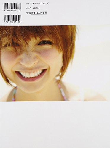 篠田麻里子写真集「麻里子」
