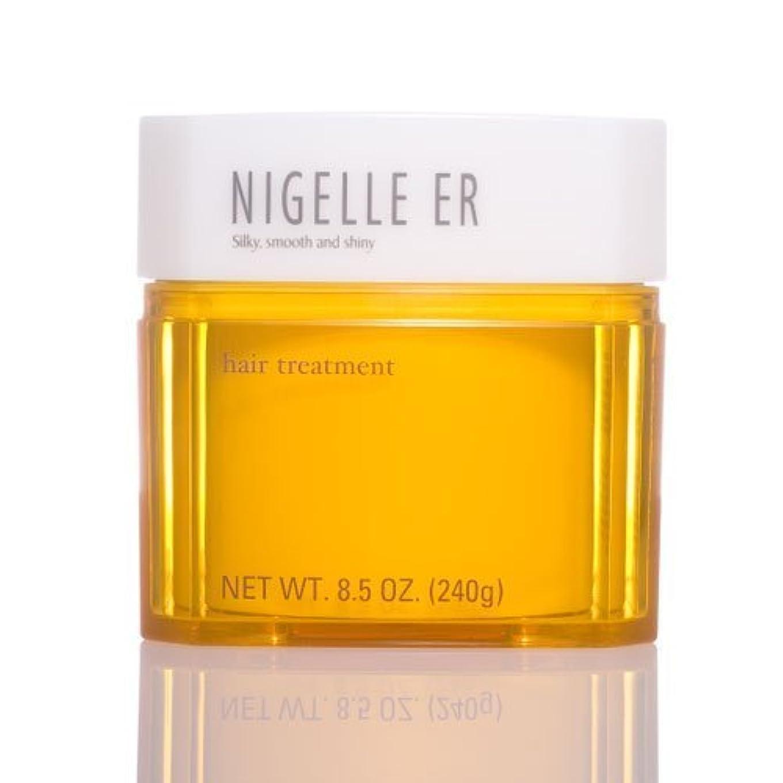 深い砂計算するMilbon Nigelle ER絹のような滑らかな光沢のあるヘアトリートメント8.5液量オンス 8.5オンス