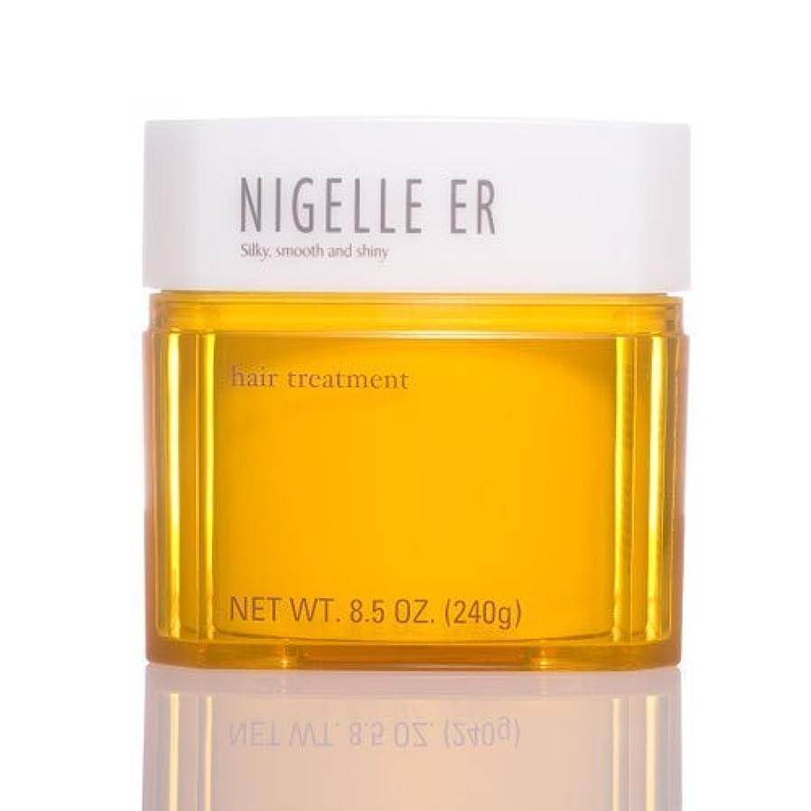 スリッパ発表タンクMilbon Nigelle ER絹のような滑らかな光沢のあるヘアトリートメント8.5液量オンス 8.5オンス