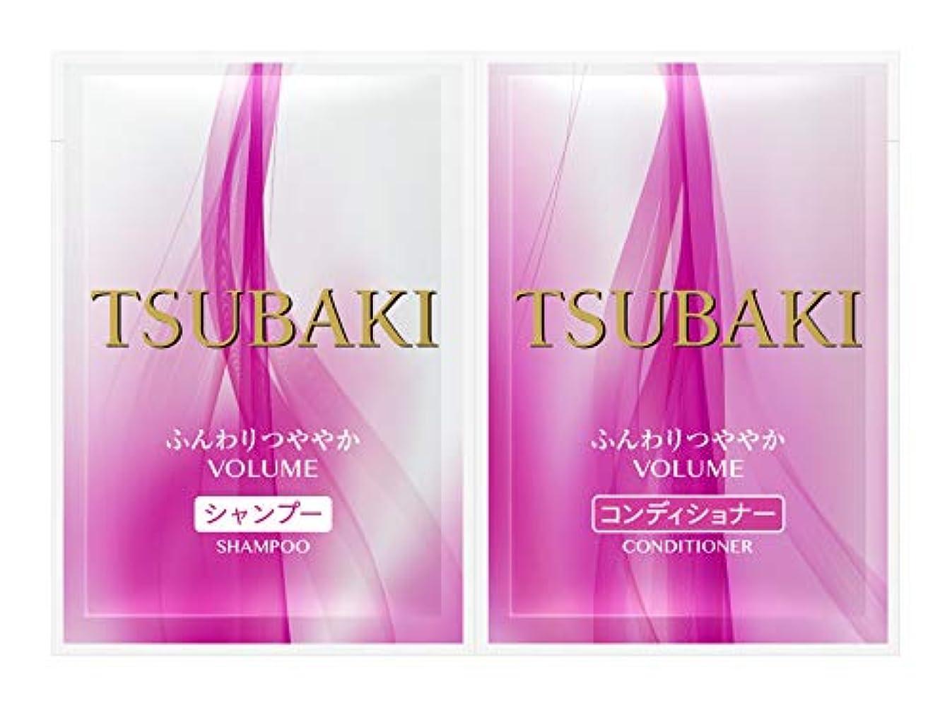 傾く肖像画夜TSUBAKI ふんわりつややかシャンプー&コンディショナーパウチサンプル 12ml×2 【実質無料サンプルストア対象】