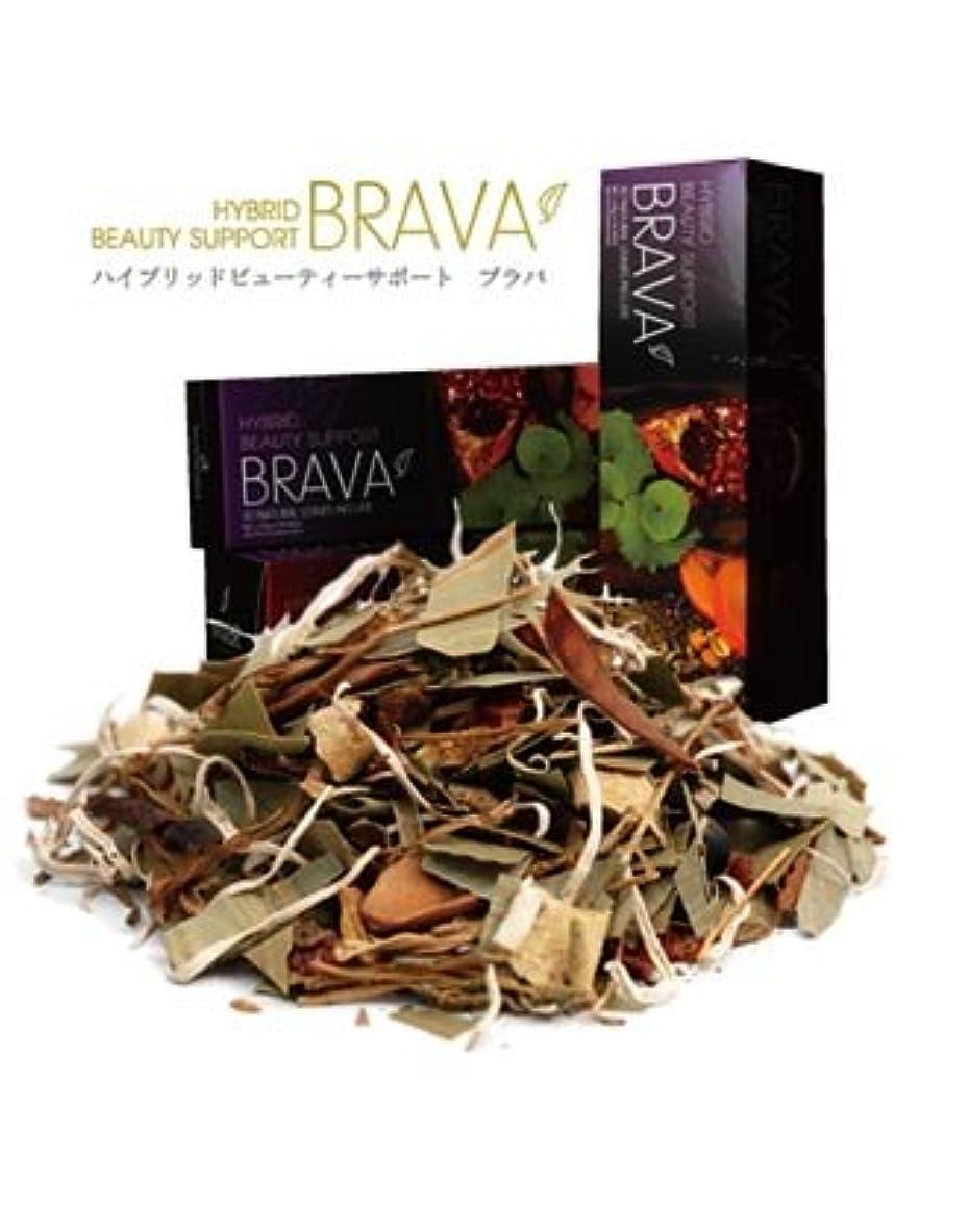 抑止するうがい劇的ハイブリッドビューティサポート BRAVA(ブラバ) 20包