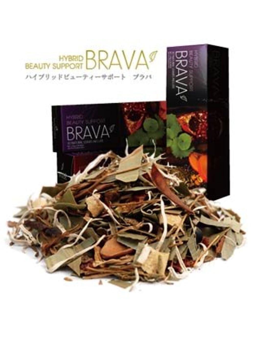 乏しい謝罪する期待するハイブリッドビューティサポート BRAVA(ブラバ) 20包