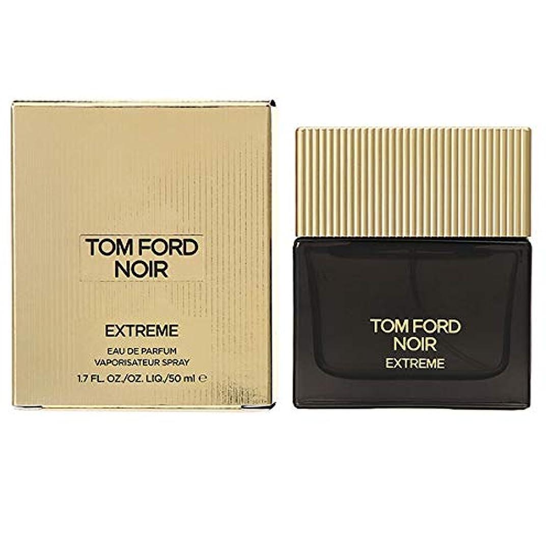 キリスト教和らげる古いトム フォード TOM FORD ノワール エクストリーム オードパルファム EDP SP 50ml [並行輸入品]