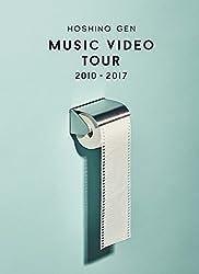 【早期購入特典あり】Music Video Tour 2010-2017(オリジナルステッカーシート Atype付) 【DVD】