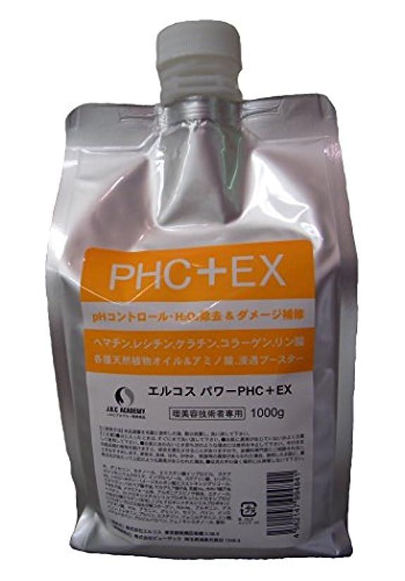 回転するジャングル失礼エルコス パワー PHC+EX 1000g 詰め替え?業務用