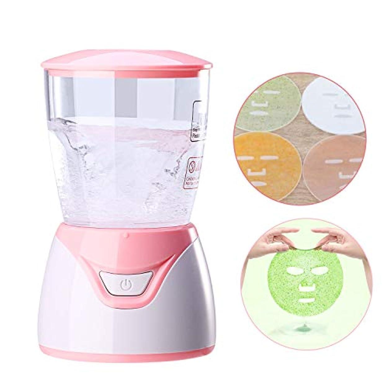 開示する修正する発疹LVESHOP マスクマシンDIY自家製果物と野菜のマスクマシンミニマスクマシン美容機器