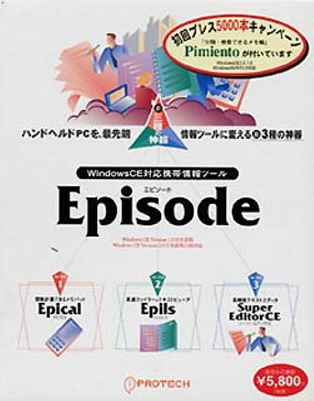 ロードハウス回転縫うEpisode Ver.1.5 初回プレスキャンペーン Pimiento付き