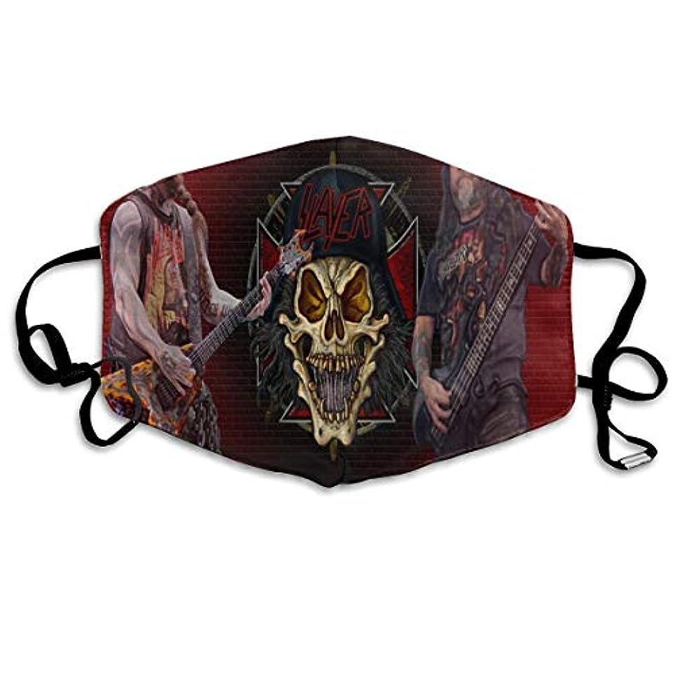 ジェームズダイソン四欲求不満マスク 男のマスク 女性のマスク Slayer 病気を防ぐ、風邪を予防する、インフルエンザの季節性風邪を予防する、口と鼻を保護する、パーソナライズドマスク
