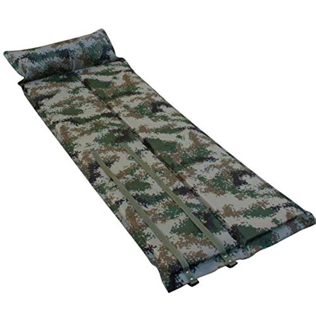 マーキージャーナリストギャンブルNekovan キャンプ用マットオックスフォード布厚く折りたたんで湿気のない自動インフレータブルパッド