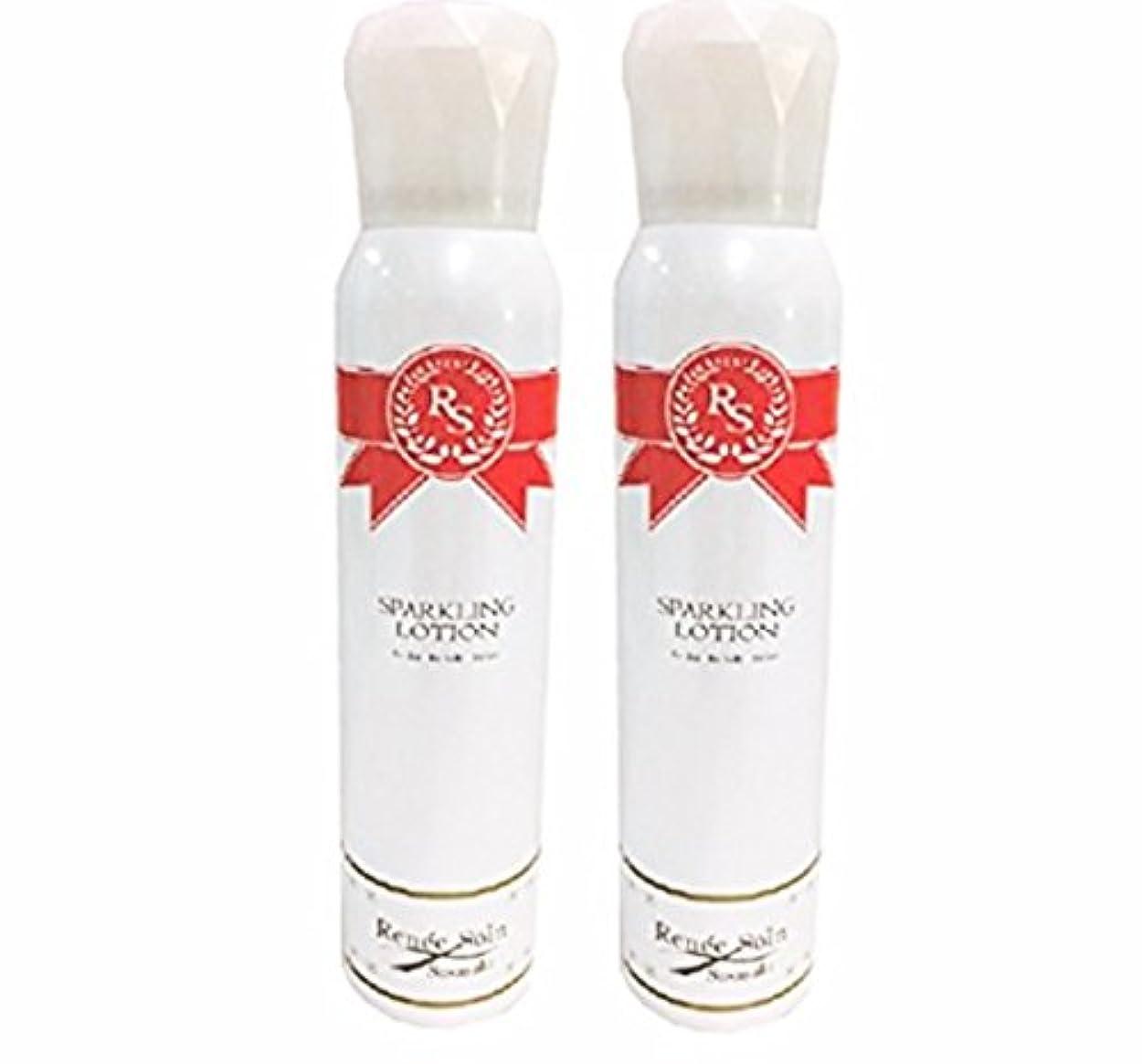 司教複数市場レネソワン レネソワンささやき2本セット 炭酸化粧水150g 1本約1カ月半