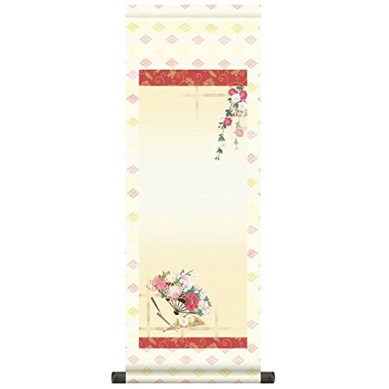【名前入り掛軸】 [桃の節句] 和風モダンシリーズ 【花扇】 [スタンド?桐箱付] [中] [TG026-mk]【代引き不可】