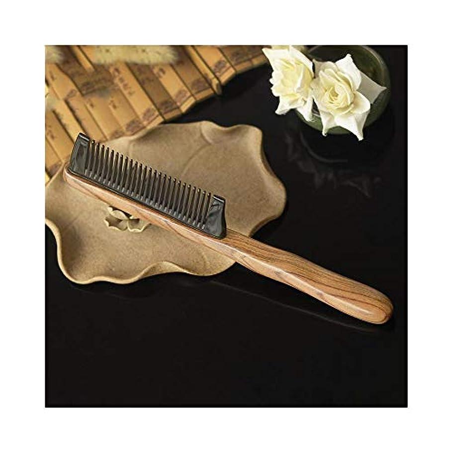 教え探検戦艦VDGHA 木毛 ヘアブラシ帯電防止サンダルウッド櫛女性のための手作りの水牛角櫛 サンダルウッドの自然な髪の櫛 (色 : Photo color)