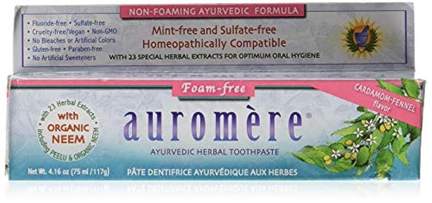 ドールスノーケル細菌オーロメア ハーバル歯磨き バルサラ ノンフォーミング