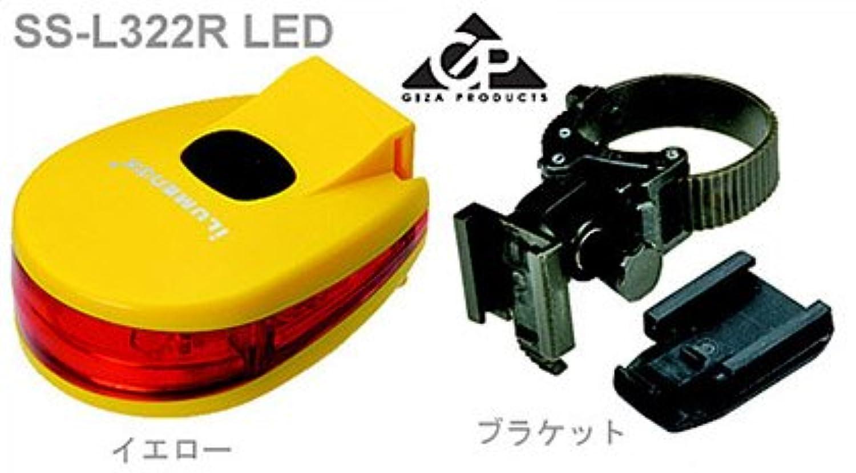 ギザ(GIZA) SS-L322R LED LPT039 ホワイト LPT03901