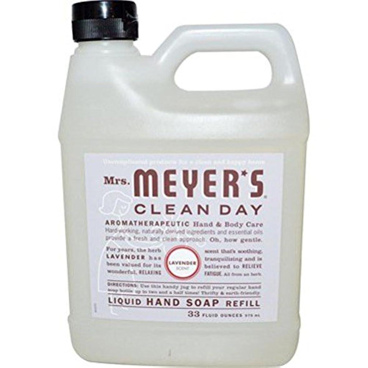 分泌するアトム代名詞Mrs. Meyers Clean Day, Liquid Hand Soap Refill, Lavender Scent, 33 fl oz (975 ml)