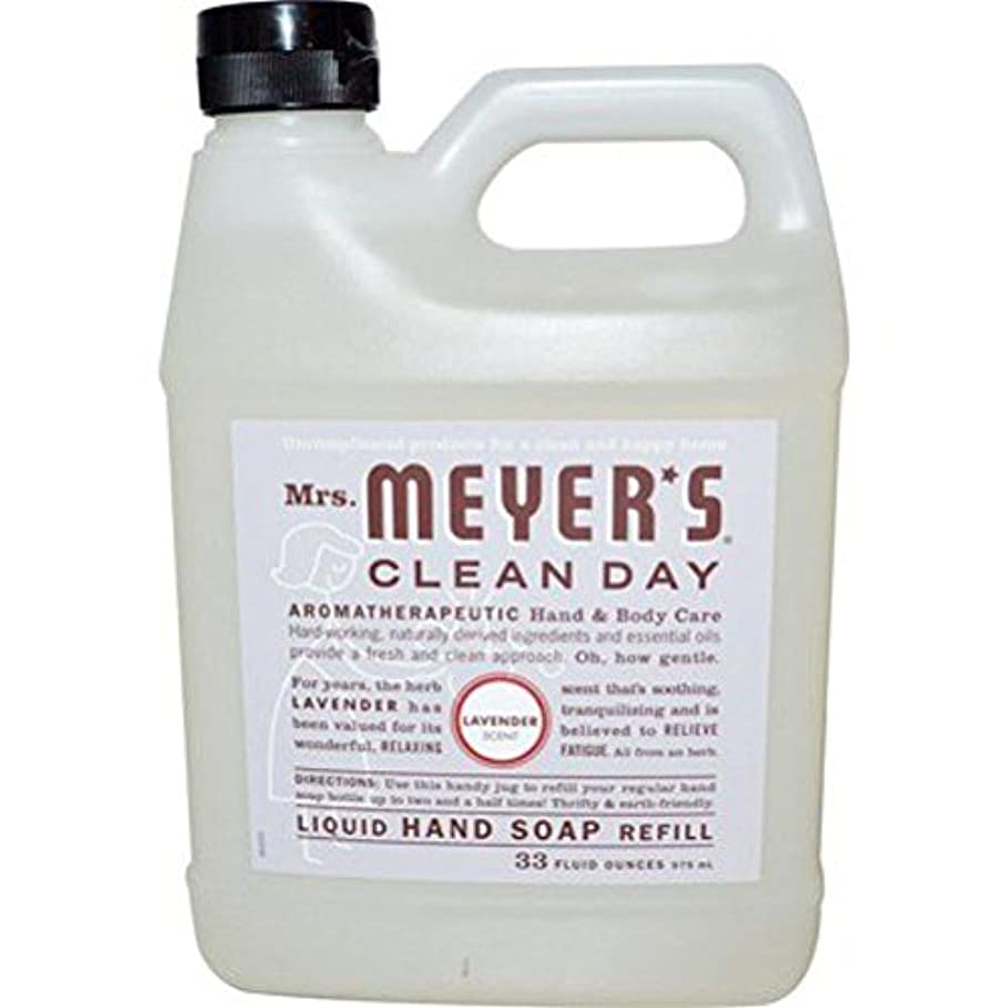 潜在的な優先権バレーボールMrs. Meyers Clean Day, Liquid Hand Soap Refill, Lavender Scent, 33 fl oz (975 ml)