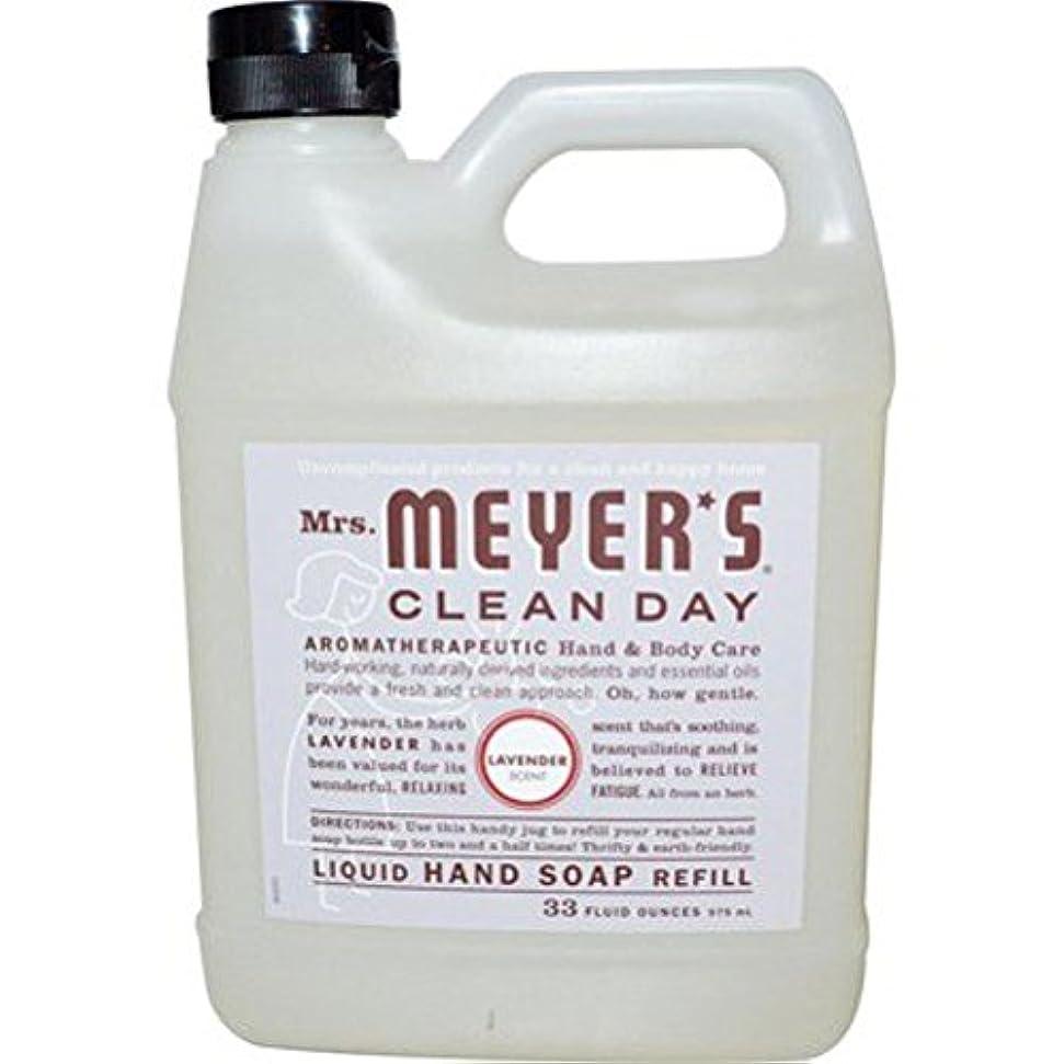 車初期抽出Mrs. Meyers Clean Day, Liquid Hand Soap Refill, Lavender Scent, 33 fl oz (975 ml)