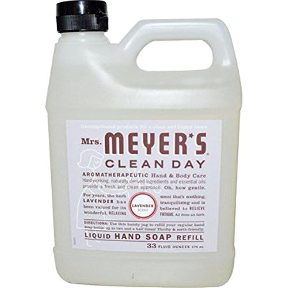 バン極貧恋人Mrs. Meyers Clean Day, Liquid Hand Soap Refill, Lavender Scent, 33 fl oz (975 ml)