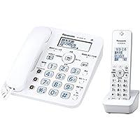 パナソニック デジタルコードレス電話機 子機1台付き 迷惑電話対策機能搭載 ホワイト VE-GD35DL-W