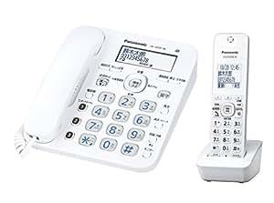 Amazon | パナソニック RU・RU・RU デジタルコードレス電話機 子機1 ...