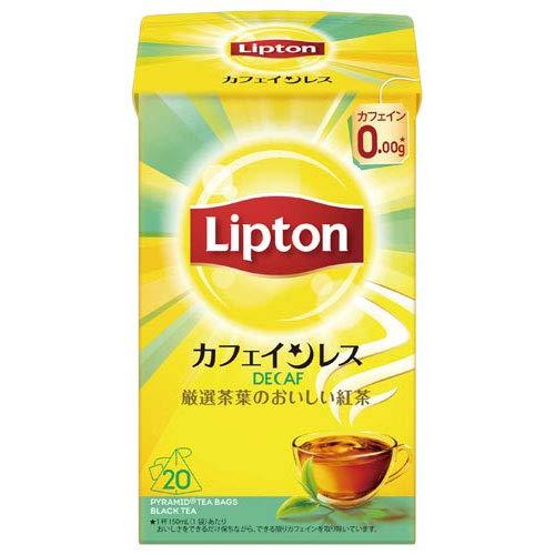 リプトン『カフェインレスティー』
