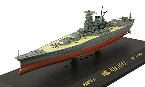 KB SHIPS 1/1100 戦艦 大和 1945 完成品...