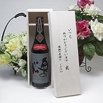 贈り物 純米大吟醸を蒸留した米100%の新しい日本酒 全米大吟醸 720ml(福島県) いつもありがとう木箱セット