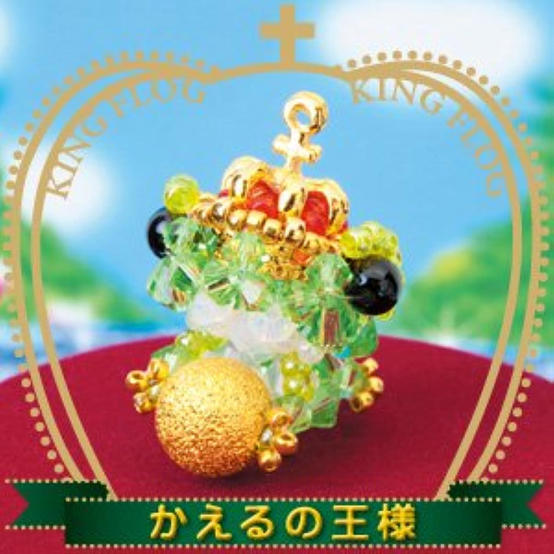 ★ホビックス かえるの王様/KIF-724/JAN4580194136014