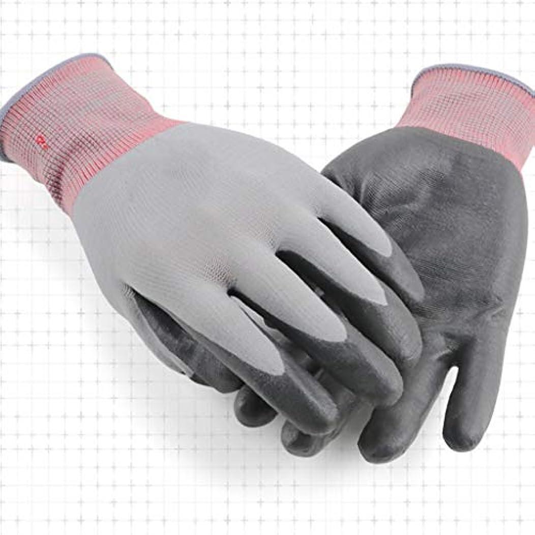 ゆるい些細堀LIUXIN 労働保護手袋、突き刺さり防止の園芸用手袋、防水および抗強度、耐摩耗性および通気性、植付用保護手袋、マルチサイズオプション ゴム手袋 (Size : L)