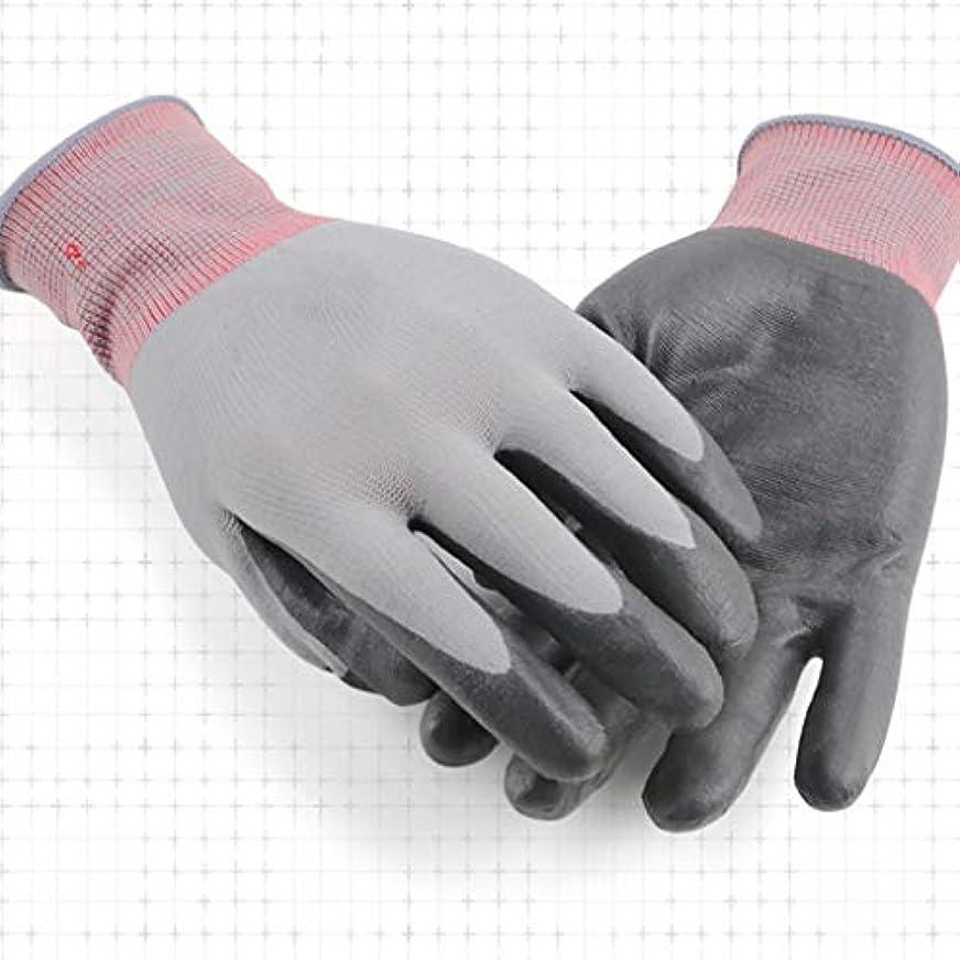 延期するいちゃつく歌手LIUXIN 労働保護手袋、突き刺さり防止の園芸用手袋、防水および抗強度、耐摩耗性および通気性、植付用保護手袋、マルチサイズオプション ゴム手袋 (Size : L)