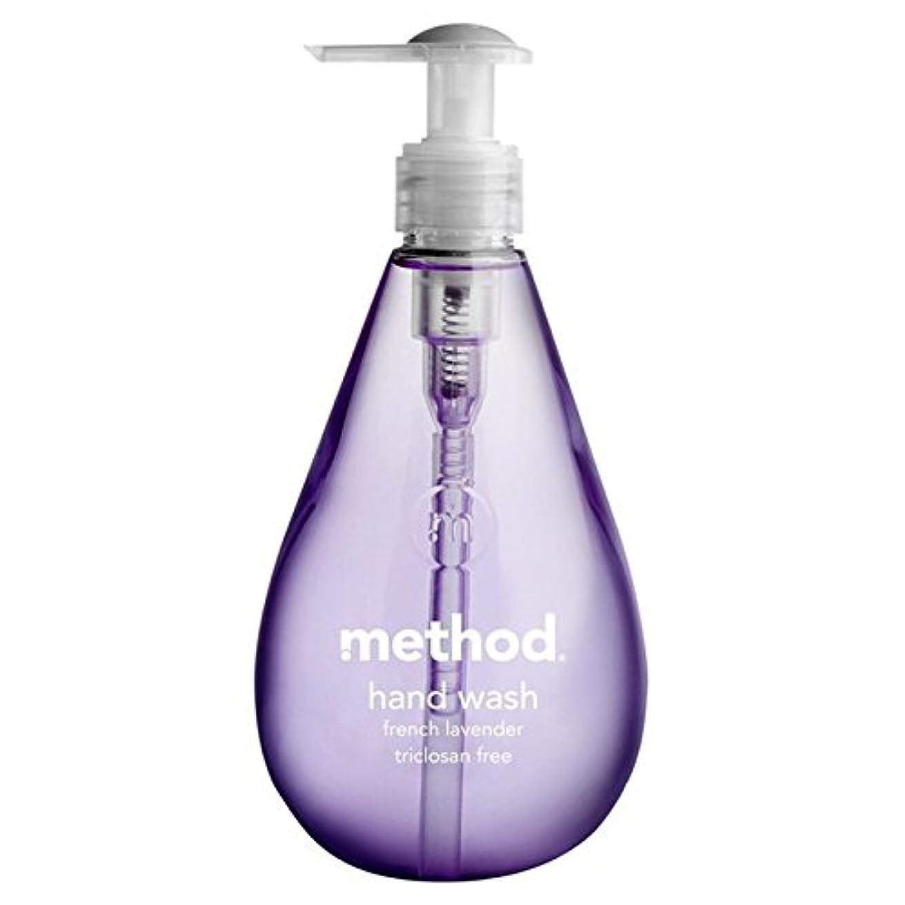 がんばり続ける粉砕する呼吸メソッドフレンチラベンダーの354ミリリットル x4 - Method French Lavender Handsoap 354ml (Pack of 4) [並行輸入品]