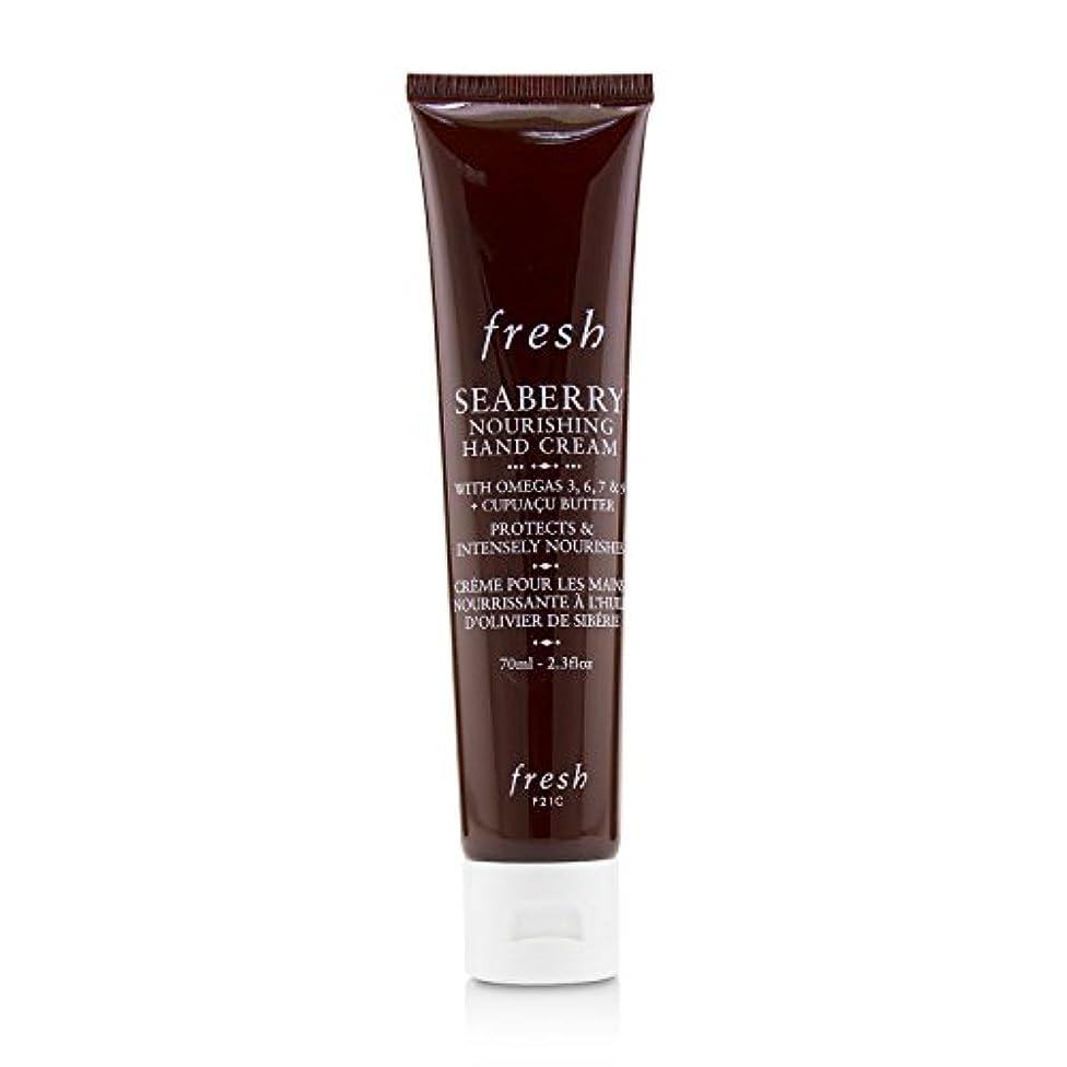 報奨金スワップ登山家フレッシュ Seaberry Nourishing Hand Cream 75ml/2.3oz並行輸入品