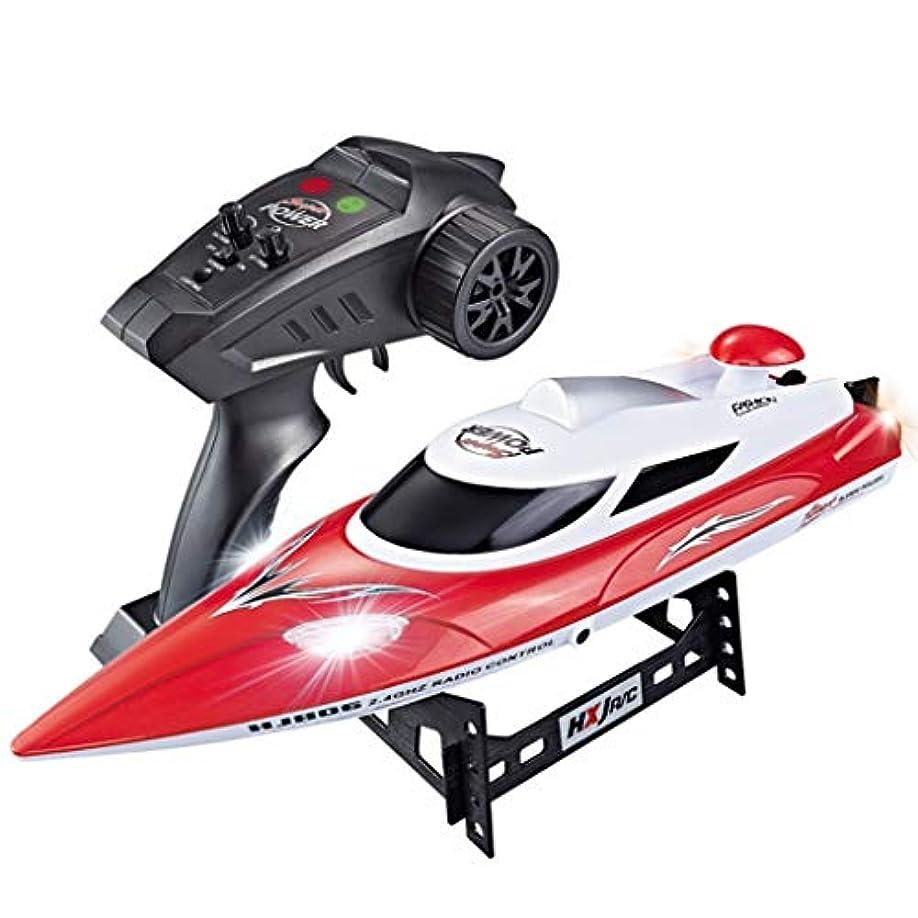 クラシカルレンドもっと少なくHJ806B RCボート高速35km / h 200m制御距離高速船RCボートレース