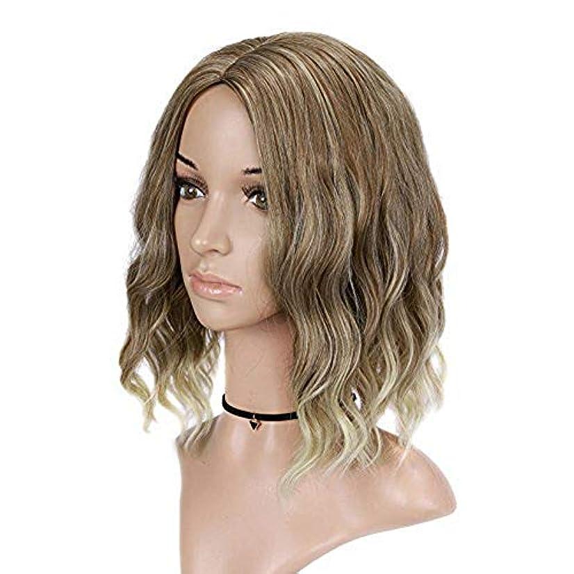 にぎやかテンポ修士号WASAIO 女性の自然な見ている短いカーリー波状合成かつらアクセサリー用ヘアスタイル交換ミドルパートコスプレパーティードレス (色 : Photo Color)