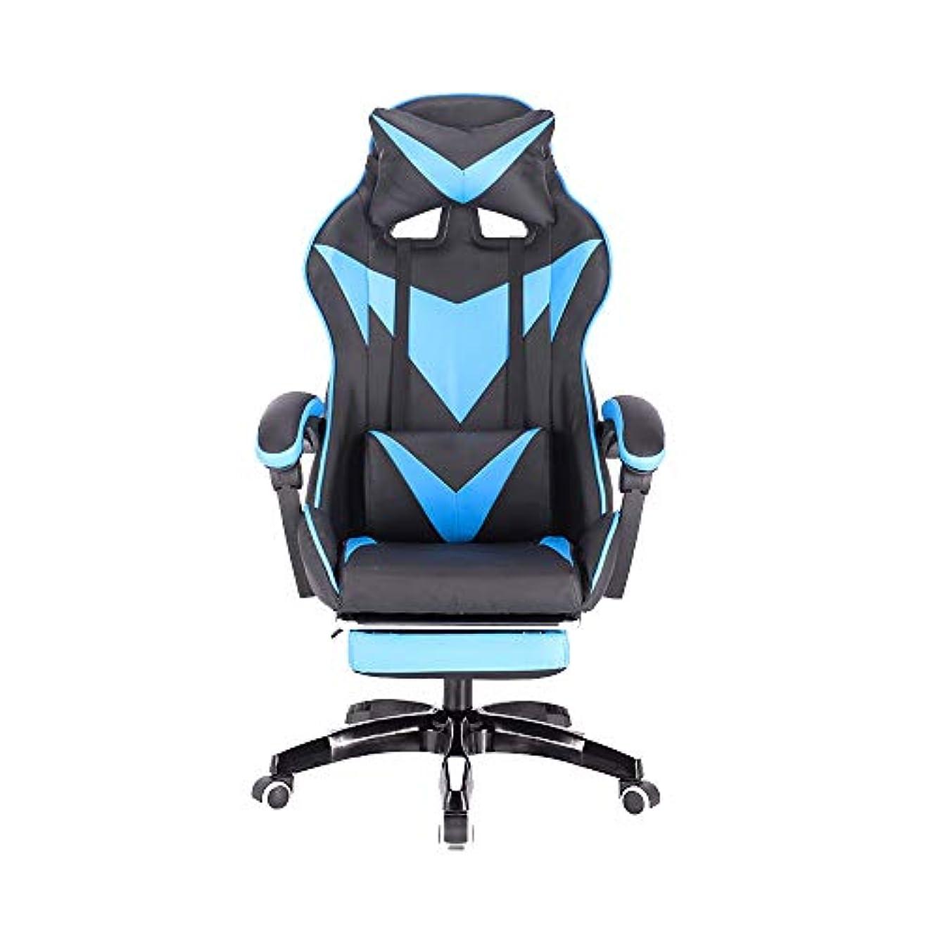 椅子エロチック回転チェア ゲーミングチェア、フットレスト付きコンピュータチェアロータリーリフトマッサージ家庭用リクライニングレイジーオフィスチェアエグゼクティブチェア、ヘッドレストおよびランバーサポート付き (色 : 青)