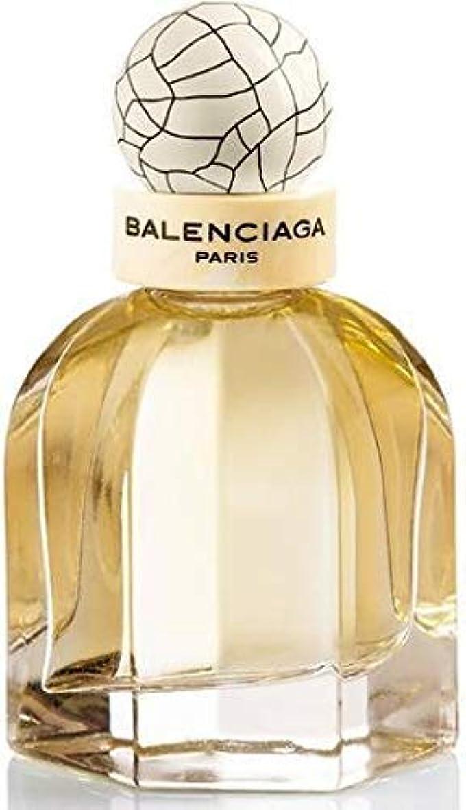 以降再び道徳教育100% Authentic Balenciaga Balenciaga Paris Eau de Perfume 75ml Made in France + 2 Niche Perfume Samples Free /...