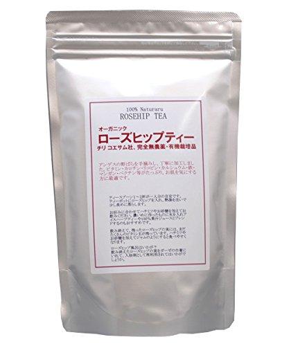 有機 ローズヒップティー チリ産 無農薬 ファインカット (400g) AP4